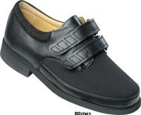Schuhzurichtungen